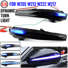 LED Repeater Light Mirror Flashing Light Side Dynamic Turn Signal Blinker For Benz W205 W213 For Mercedes Benz C E S GLC Class