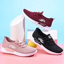 цена на Women's Single Shoes Running, Leisure Shoes, Wear-Resistant, Soft Sole, Anti-Skid Sneakers Travel Shoes