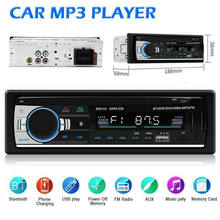 Coche ESTÉREO FM Radio Retro Coche 12V reproductor Bluetooth Estéreo auriculares Bluetooth MP3 USB AUX WAV FM(China)