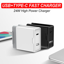 24W Fast Charger for Iphone Samsung Huawei Xiaomi USB+ Type-