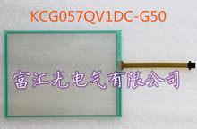 KCG057QV1DC-G50 5.7