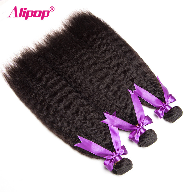 Kinky Straight Hair With Closure Peruvian Human Hair 3 Bundles With Closure Alipop Remy Hair Closure With Bundles 10-28Inch 4Pcs (6)