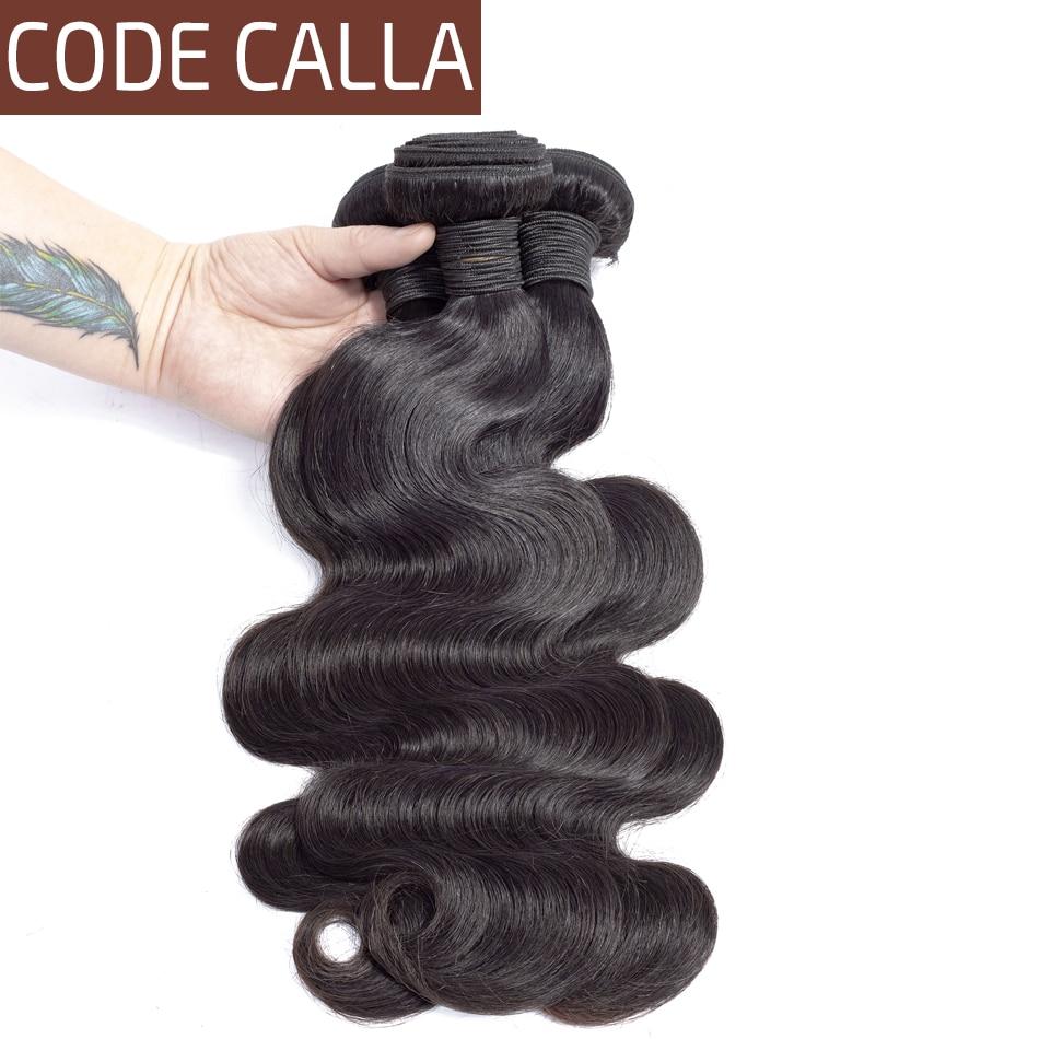 קוד Calla גוף גל שיער חבילות 8-26 אינץ ברזילאי רמי שיער טבעי הרחבות טבעי שחור וחום כהה צבע עבור נשים