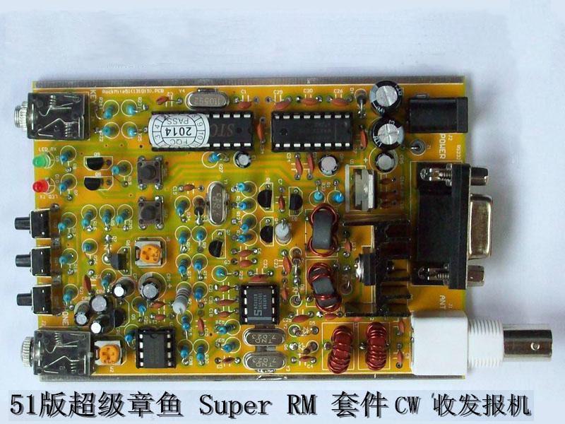 51 Super RM Rock Mitte QRP transmisor CW Radio de onda corta de telégrafo, Kit de bricolaje,