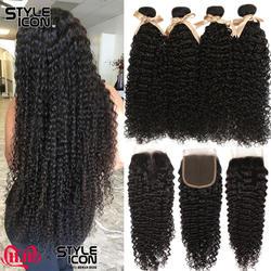 Малазийские кудрявые вьющиеся волосы с закрытием 2 3 4 Связки с закрытием человеческих волос афро пучки вьющихся волос с закрытием Styleicon