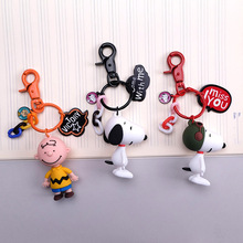 Korean creative cartoon doll key chain puppet dog key chain chainring pendant student couple bag key ring pendant small gift creative pubg key chainring pan metal key chain car pendant game key ring surrounding men s and women s small gifts