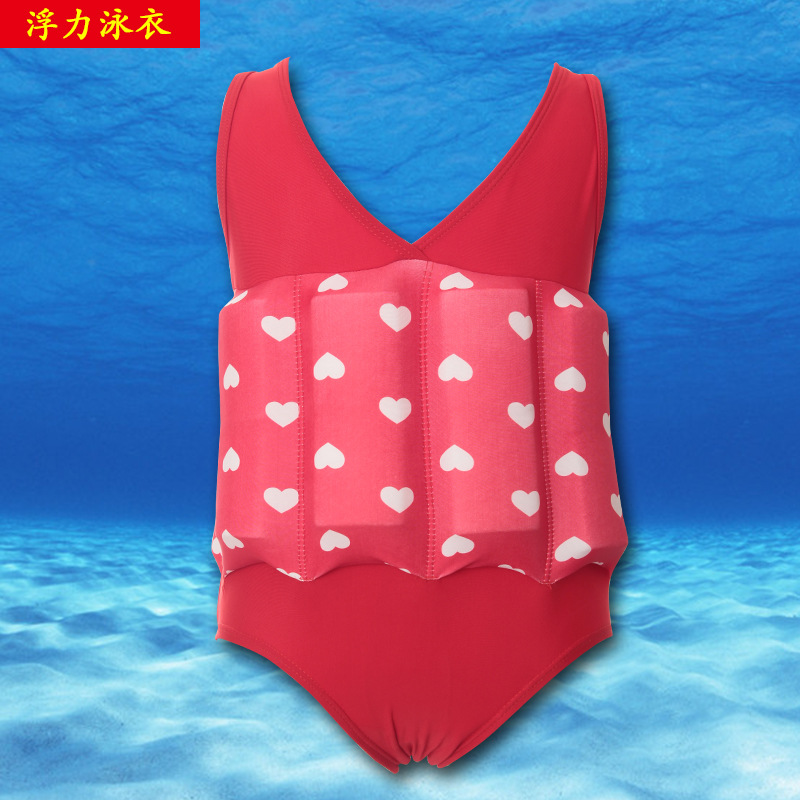 AI Sand Waves New Style CHILDREN'S Buoyancy Swimsuit Children Swimsuit Fabric Meng Po Swimwear 6613