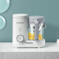 Smart Electric Baby Food Maker with Reversible Food Basket Integrated Baby Food Steamer Blender Micro Stir Baby Food Processor