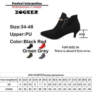 Image 5 - Retro Vrouwen Laarzen Vintage Lage Hak Enkellaarsjes Voor Vrouwen Mode Gesp Vrouwen Korte Schoenen Vrouw Grote Maat Grijs Rood groene Laarzen