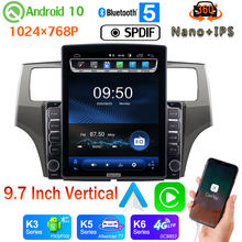 "9.7"" Vertical Tesla Android 10 Car Media 360 4*AHD Camera Radio GPS PX6 4+64G For Lexus ES ES250 ES300 ES330 2004-2006 Nano+IPS(China)"