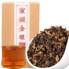 2020 çin çay Dianhong bal kafiye altın vidalı siyah çaylar kırmızı çay yaprağı 200 g/kutu