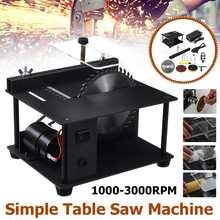 Sierra de mesa eléctrica multifuncional de velocidad Variable, minisierra Circular de escritorio para corte acrílico de plástico y madera, 200W