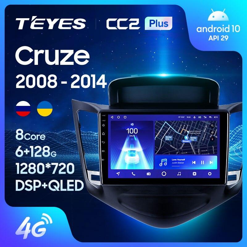 Teyes cc2l cc2 plus para chevrolet cruze j300 2008 - 2014 rádio do carro reprodutor de vídeo multimídia navegação android nenhum 2din 2 din dvd