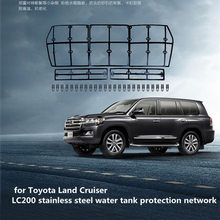 for Toyota Land Cruiser modified Rand Cool Road Ze with insect nets LC200 stainless steel water tank protection network