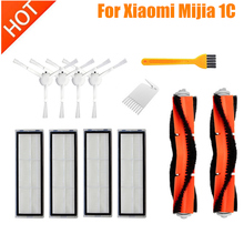 Principal escova lateral escova filtros pano mop para xiaomi mijia 1c stytj01zhm robô aspirador de pó peças acessórios