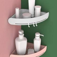 Corner Bathroom Shelves Storage Holder Shampoo Kitchen Rack Organizer Wall Shelf Snap Up