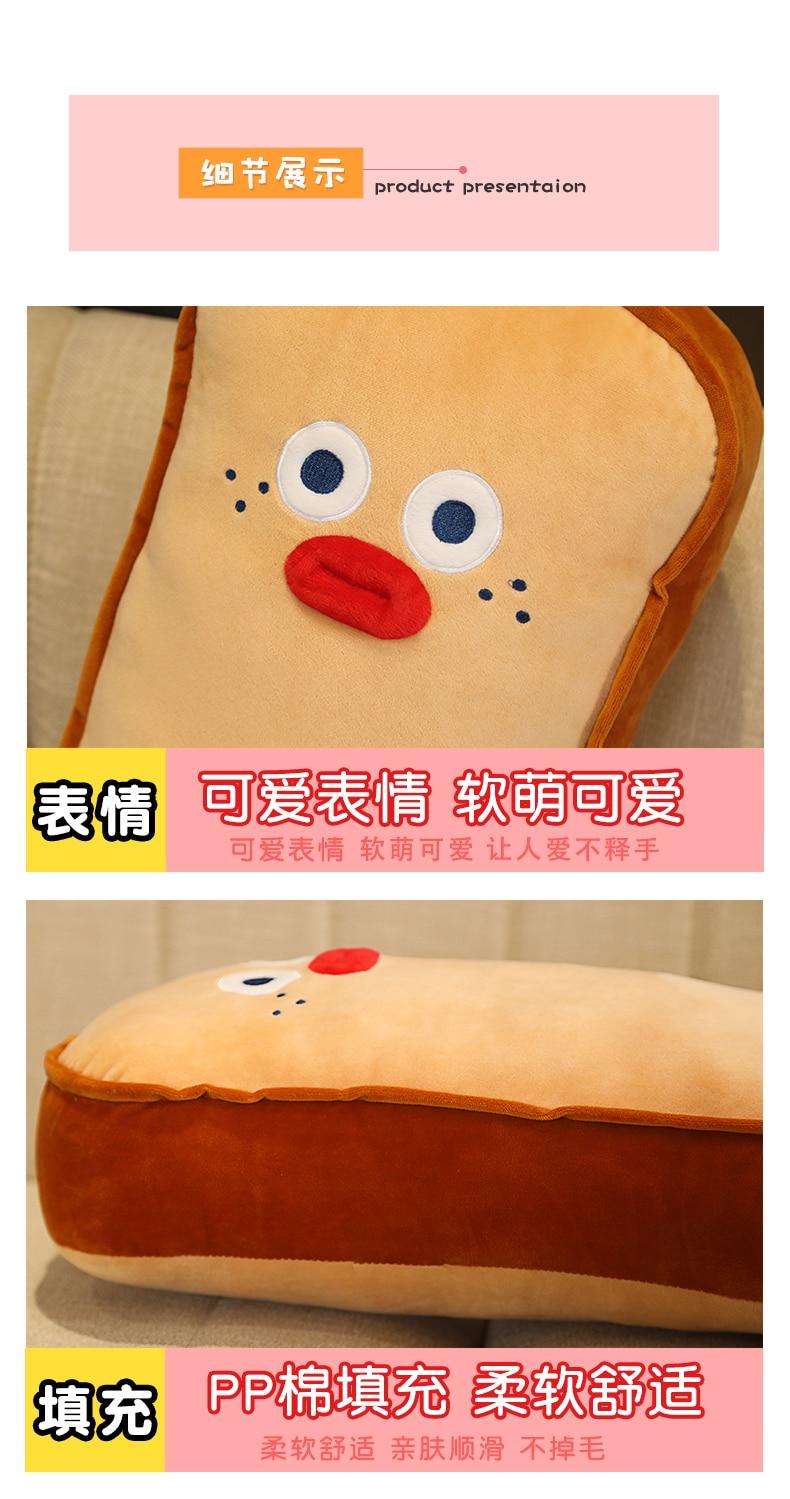 animados comida rápida boneca dormir travesseiro almofada decoração casa presentes