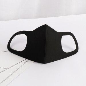 Image 4 - 3pcs Dustproof פנים מסכת פה כיסוי למבוגרים ילדי הנשמה רחיץ לנשימה לשימוש חוזר מסכה