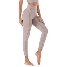 Gym Leggings Tights Yoga-Pants Naked-Feels High-Waist Women Fitness for Black Femme