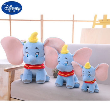 Disney Genuine Dumbo Plush Doll Children Toy PP Cotton Stuffed Animal Elephant Kids Gifts