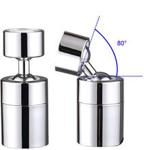 Аэратор для кухонной раковины abs/медь большой угол поворотный