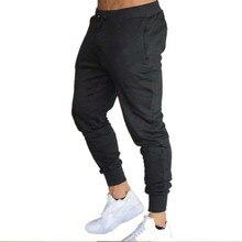Nouveau été nouveau mode pantalon de section mince hommes décontracté survêtement musculation Fitness Sweat temps limit