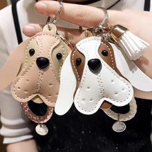 2019 new Cute PU leather puppy keychain car pendant keyring women student bag key chain pendant Hand rope tassel keychains gift