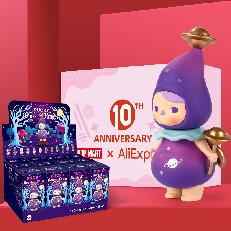 POPMART Pucky Forest Fairies Toys Figure Blind Box Birthday Figure Free Shipping