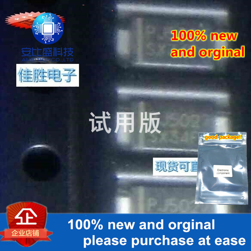 20pcs 100% New And Orginal S3D-4HE3 DO214AB Silk-screen 6504 In Stock