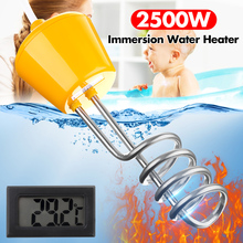 Portable 2500W Floating Electric Heater Boiler Water Heating Element 220 250V Immersion Suspension Bathroom With Thermometer