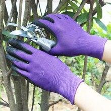 Non-slip Садоводство Перчатки дышащая мягкая и удобная обувь посадки Садоводство рабочие мужские перчатки без пальцев для работы по охране труда Перчатки