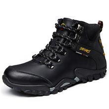 Новое поступление походная обувь pro mountain для мужчин и женщин