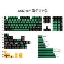 Колпачки для клавиатуры domikey seals sa profile dolch double