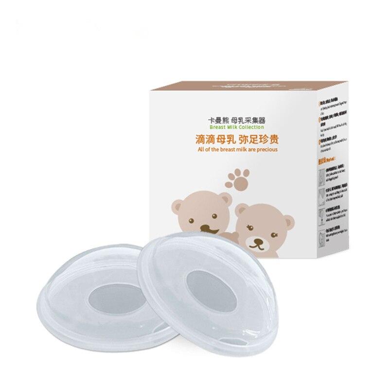 2 шт., кормление грудью, моющееся молоко, 10 мл, многоразовые, для мам, кормящих, коллектор, основа, Бюстгальтер для кормления грудью, PP, проклад...