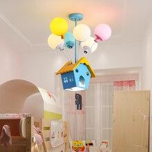 Детская комната подвеска в виде шара лампа простая люстра теплая романтическая спальня для мальчиков и девочек Комната принцессы