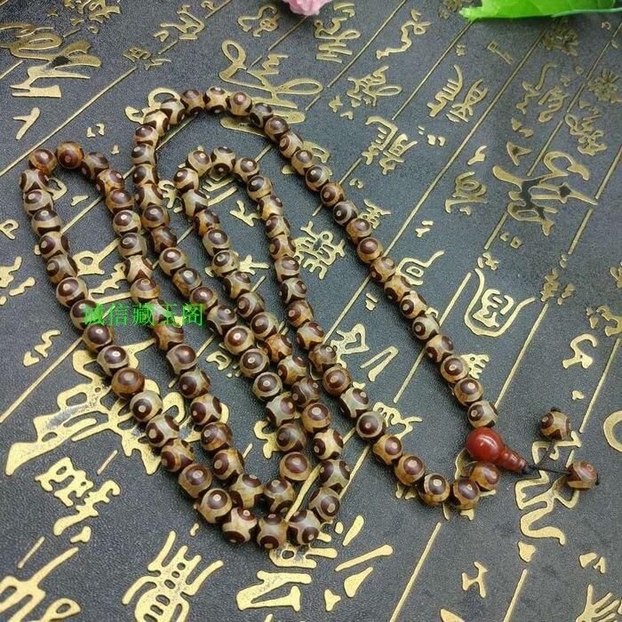 Tibet naturel vieux Tianzhu véritable pierre originale pendentif en vrac ciel oeil collier
