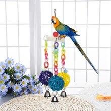 Попугай Птицы игрушки аксессуары игрушки для домашних животных висячий шар петушиная птица Жевательная скалолазание клетка укусы качели длиннохвостый попугай Попугайчик ротанг