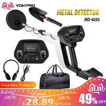 Metal-Detector Seeker Treasure Hunter MD-4030 Underground Portable