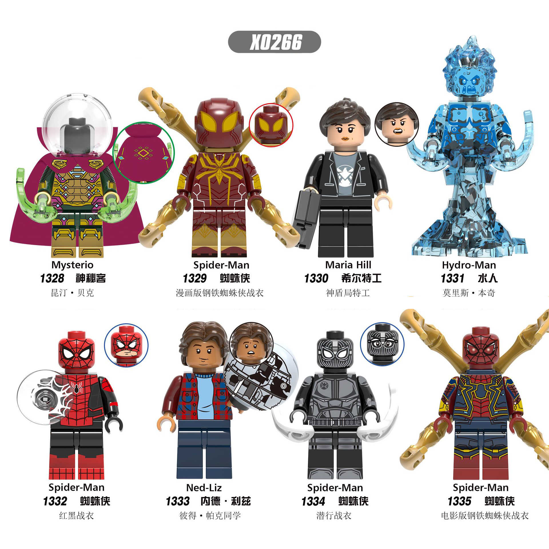 X0266 LegoING Marvel ant AvengersING Super héroe Spiderman misterio agua hombre agente construcción bloques juguete niño traje
