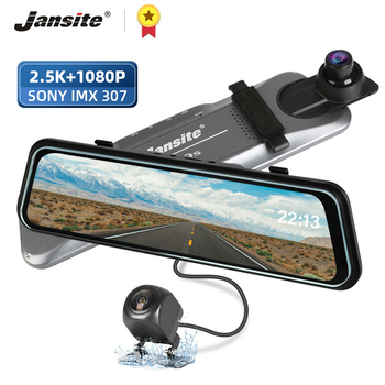 Jansite 10 Car DVR Touch Screen Dash cam 2.5K Front Camera Dual lens Recorder Night Vision Rear view mirror 1080P Backup camera 10 car dvr touch screen stream media 1080p hd dual lens recorders rear view mirror backup camera dash cam simple install