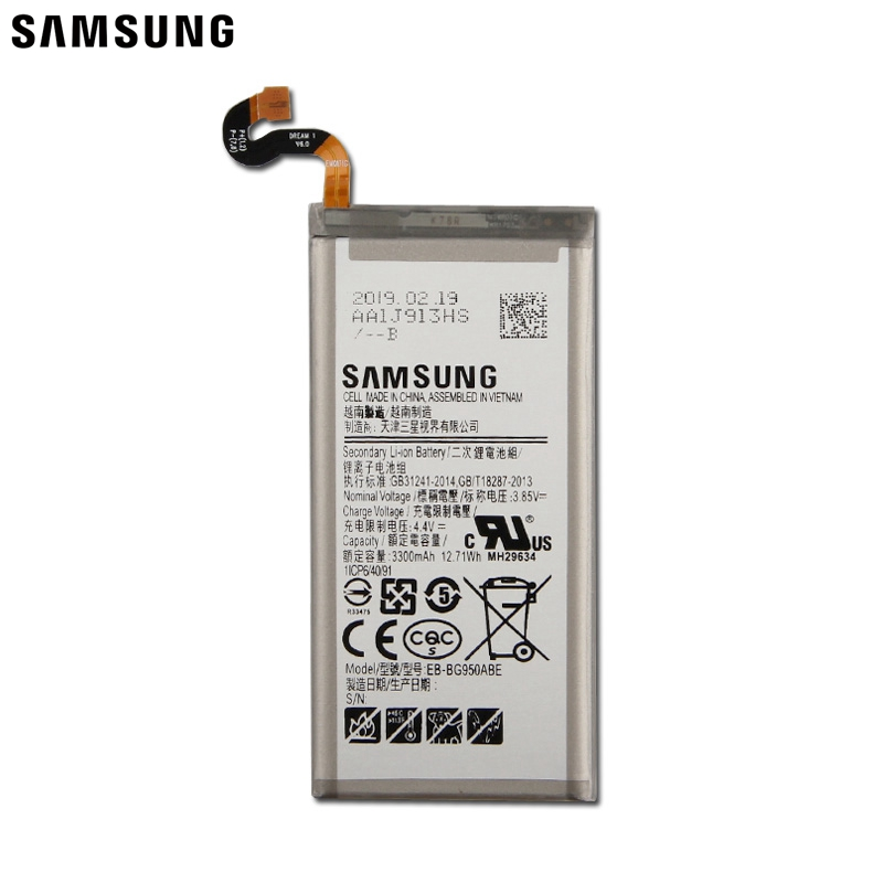 Samsung Original Replacement Battery EB BG950ABE For GALAXY S8 SM G9508 SM G G9508 G950U G9500 Project Dream EB BG950AB 3000mAh in Mobile Phone Batteries from Cellphones Telecommunications