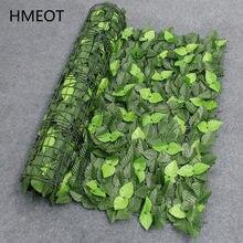 Clôture à feuilles vertes artificielles pour balcon, Protection contre les UV, panneau enroulable, clôture d'intimité, jardin, arrière-cour, décoration de maison, mur de plantes en rotin