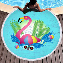 Flamingos 150cm Round Large Beach Towel Animal Bath Towel Tassel Tapestry Home Decor Summer Beach Cover Up Yoga Mat beach flamingos tassel hanging painting wall decor print