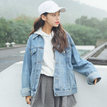 Harajuku Denim Jacket Autumn Womens Jackets And Coats Blue Lapel Single Breasted Casual Loose Long Sleeve Jacket