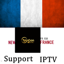 TyinGon Android TV BOX Support France IPTV Support French IP