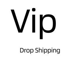 VIP Прямая поставка ссылка 1