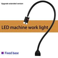 LED Machine Work Lamp 24V/220V 9W LED Lighting with 50cm/ 80cm/100cm/120cm For Industrial Machine CNC Milling Machine Light