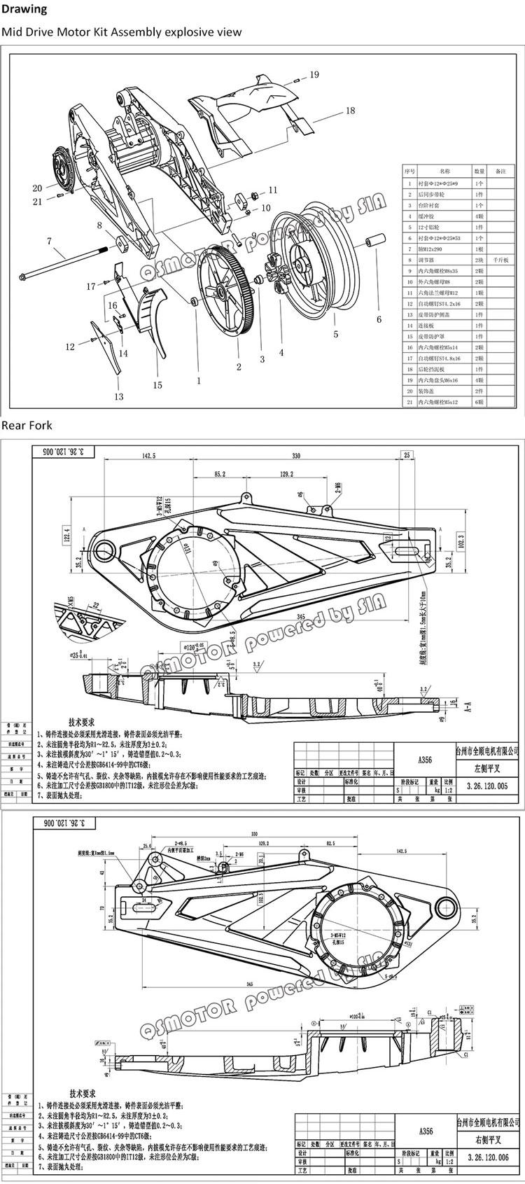 3000w-138-中置套装图纸