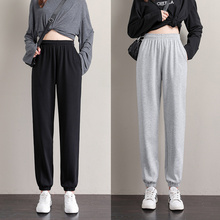 Women's Sports Pants Korean style Fashion High Waisted Joggers Plus Size Streetwear Harajuku Baggy Trousers for Female Vintage
