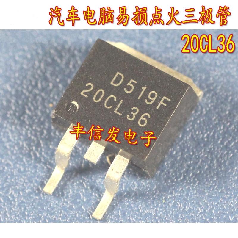 5 шт. 20CL36 360V 20A-263 для Kia Оптима hyundai Elan компьютер двигателя езды зажигания Триод чип Автомобильный бортовой компьютер патч